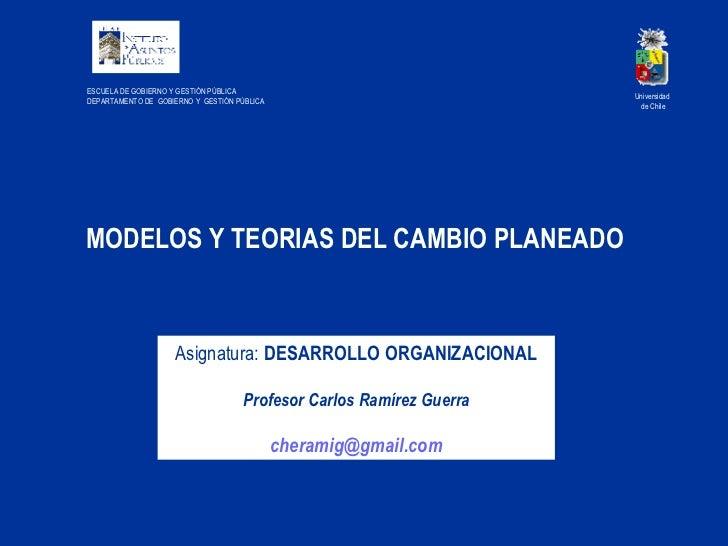 MODELOS Y TEORIAS DEL CAMBIO PLANEADO Universidad  de Chile ESCUELA DE GOBIERNO Y GESTIÓN PÚBLICA DEPARTAMENTO DE  GOBIERN...