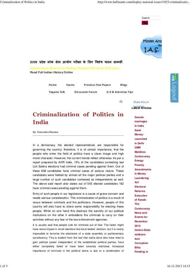 Criminalization of Politics in India                                               http://www.halfmantr.com/display-nation...