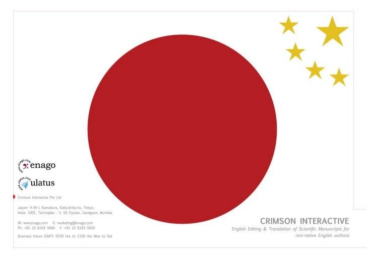 Crimson.pdf