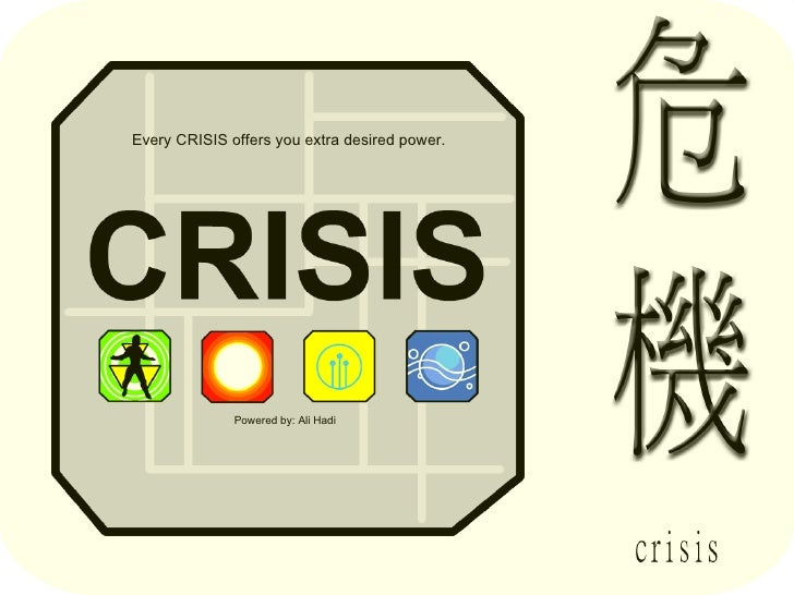 Powered by: Ali Hadi Every CRISIS offers you extra desired power.