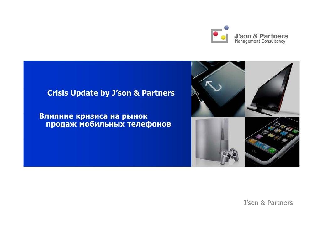 Crisis Mobile