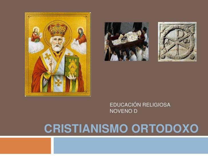 EDUCACIÓN RELIGIOSA        NOVENO DCRISTIANISMO ORTODOXO