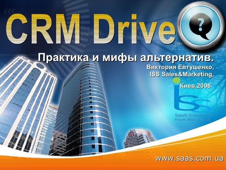 Crm Drive