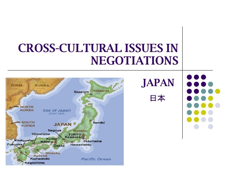 cross cultural analysis of japan and When the communication is cross-cultural cross cultural communication in japan consensus business model of intercultural analysis.