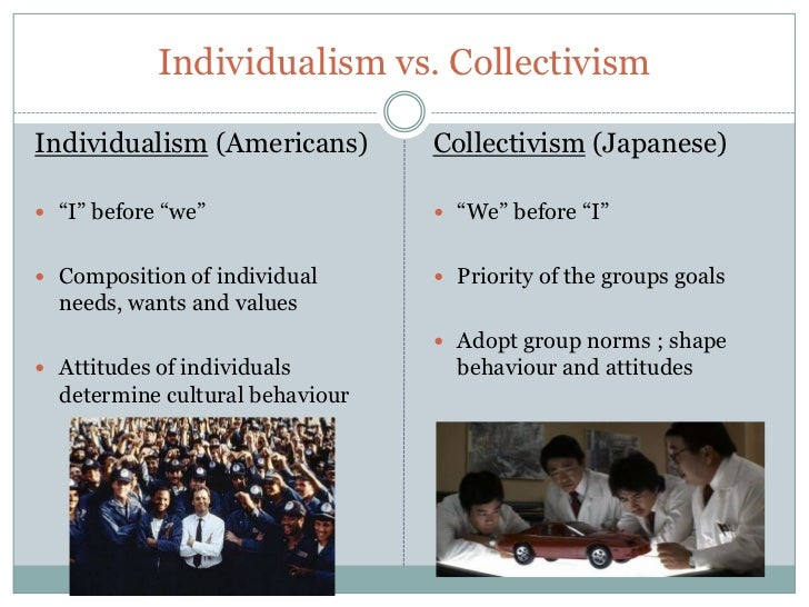 individualism as an american culture Key american values individual americans may think if you ask them to tell you something about american culture, they may be unable to answer and.