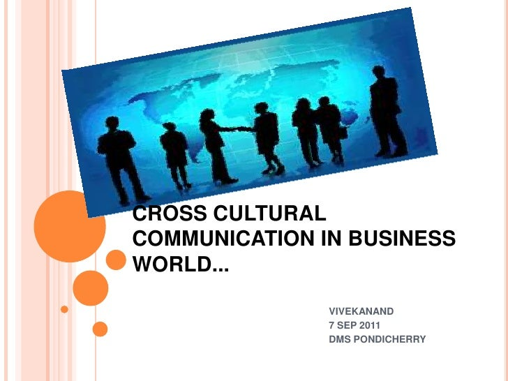 cross culture communication essay