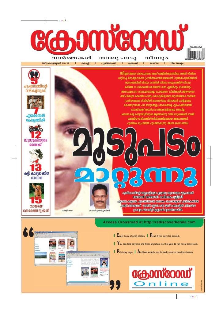 Crossroad Vol 03 Issue 06 2009 Feb 15-28