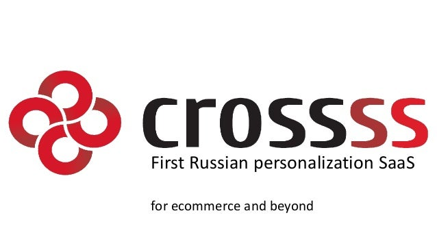 First Russian personalization SaaS for ecommerce and beyond