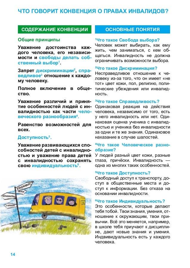 ЗК РФ Статья 39.29. Порядок заключения соглашения о