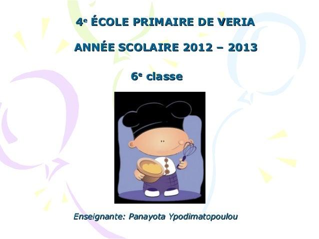 44ee ÉCOLE PRIMAIRE DE VERIAÉCOLE PRIMAIRE DE VERIA ANNÉE SCOLAIRE 2012 – 2013ANNÉE SCOLAIRE 2012 – 2013 66ee classeclasse...