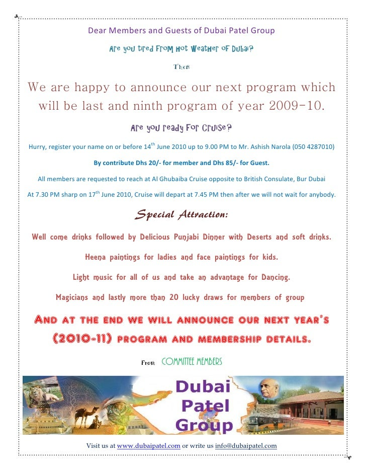 Dear Members and Guests of Dubai Patel Group                             Are you tired from hot weather of Dubai?         ...