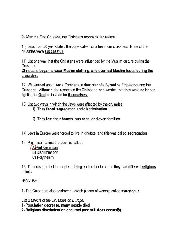 essay questions on the crusades Crusades essay essay about the  this essay examines the background of the crusades to offer a better understanding as to why they occurred  questions for.