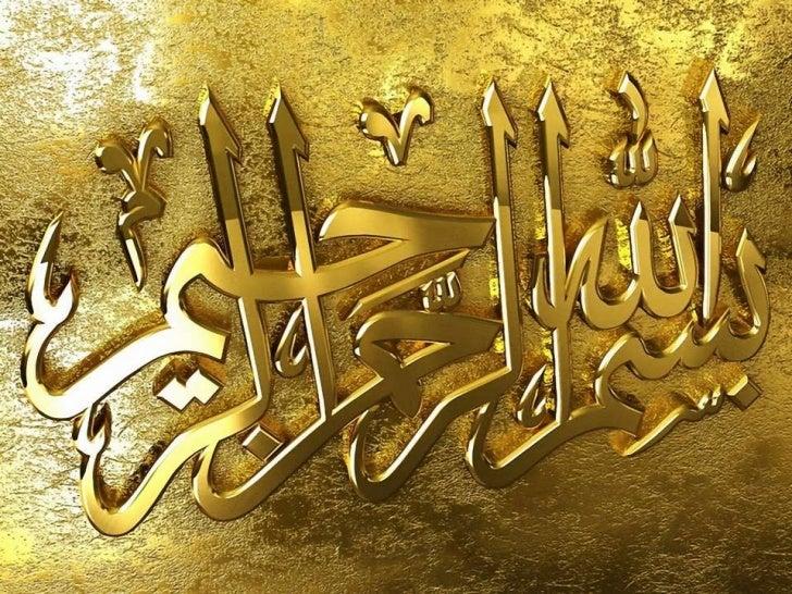 GROUP MEMBERS• Abdullah Rashid Baig    10-Arid-270• Adnan Haider            11-Arid-803• Muhammad Zakria         11-Arid-8...