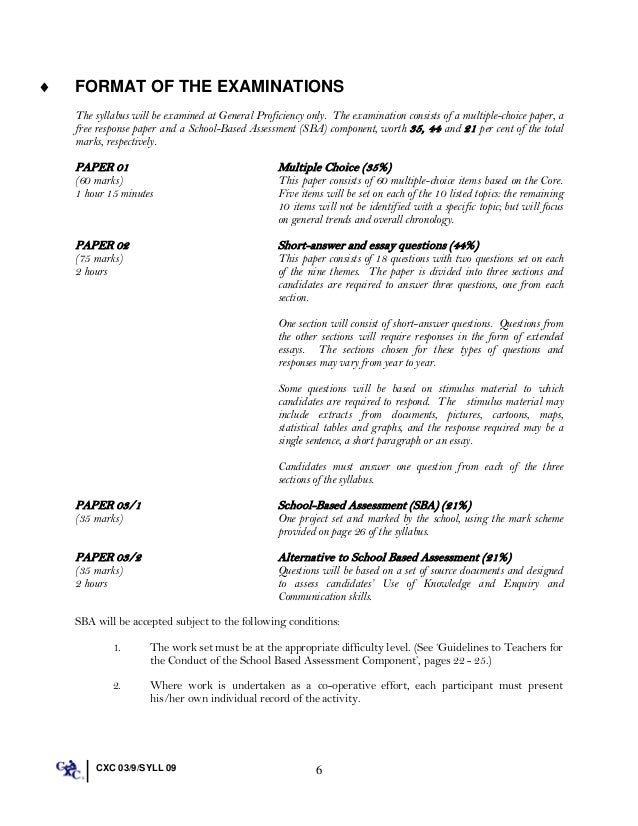 Physics Papers        CSS Forums My Essay   exportscan info