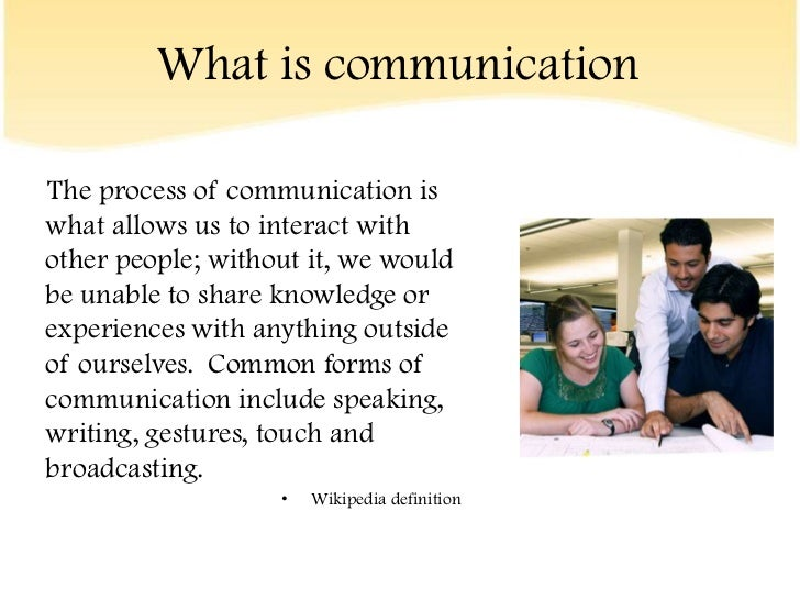 communication skill essay