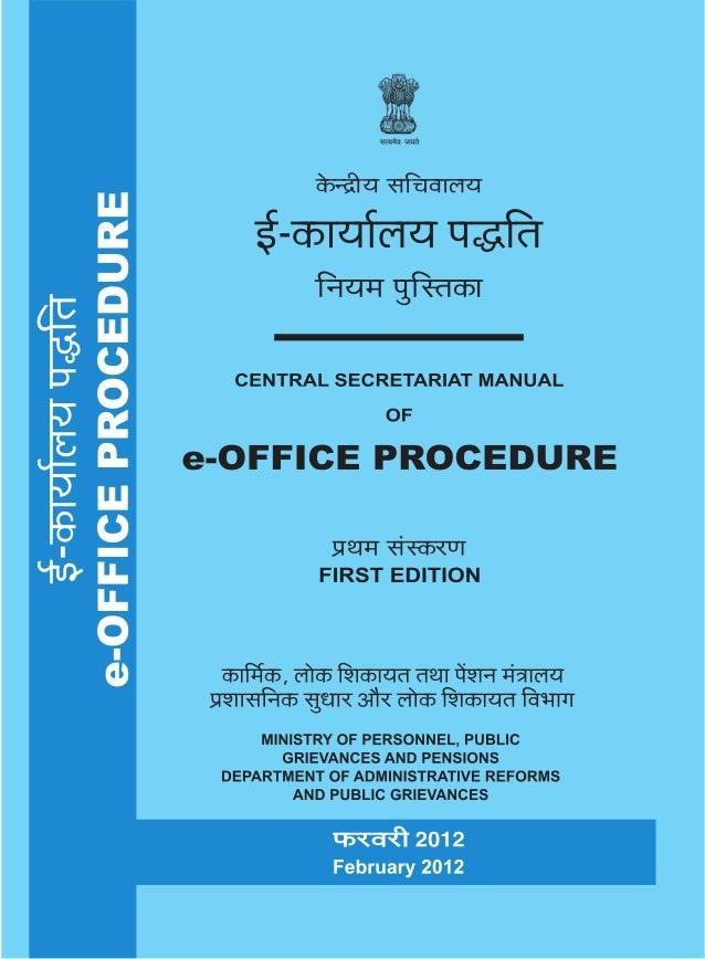 Central Secretariat Manual of e-office procedure