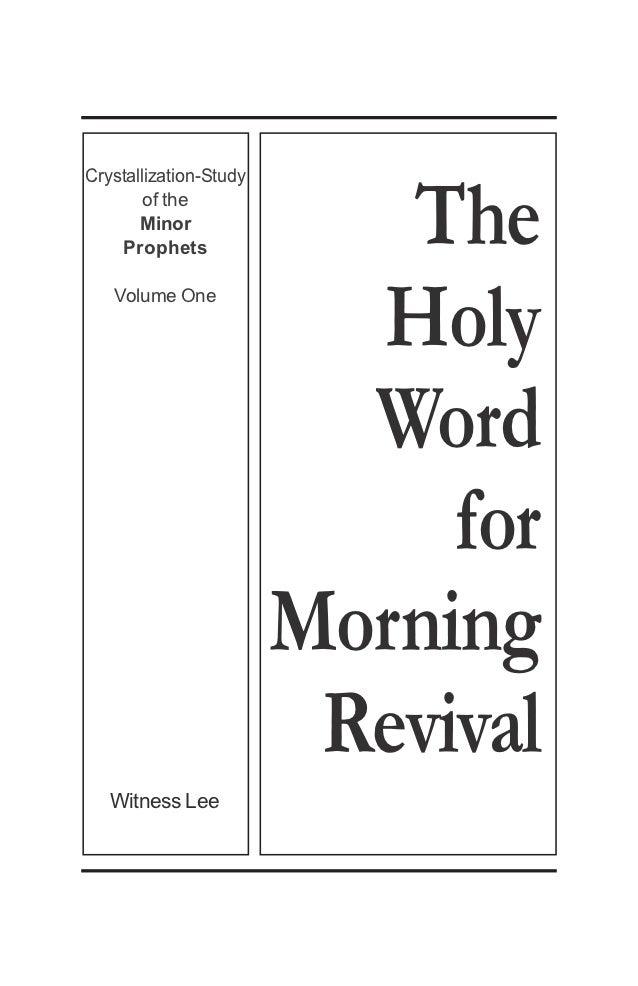 Cs minor prophets vol.1 (uae english mr)