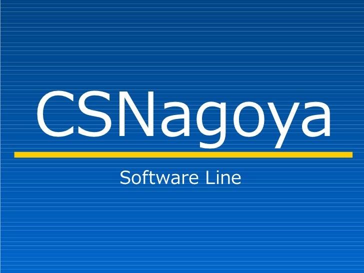CSNagoya   Software Line