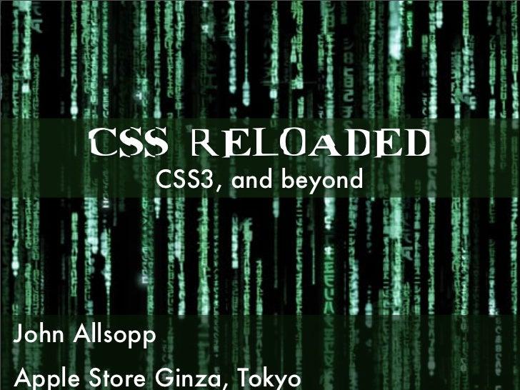 WDE08 CSS Reloaded Ja