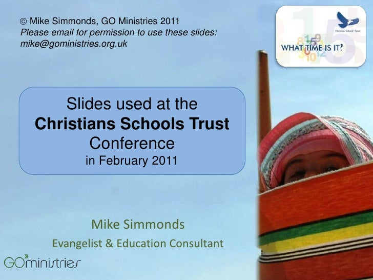 CST Conference 2011