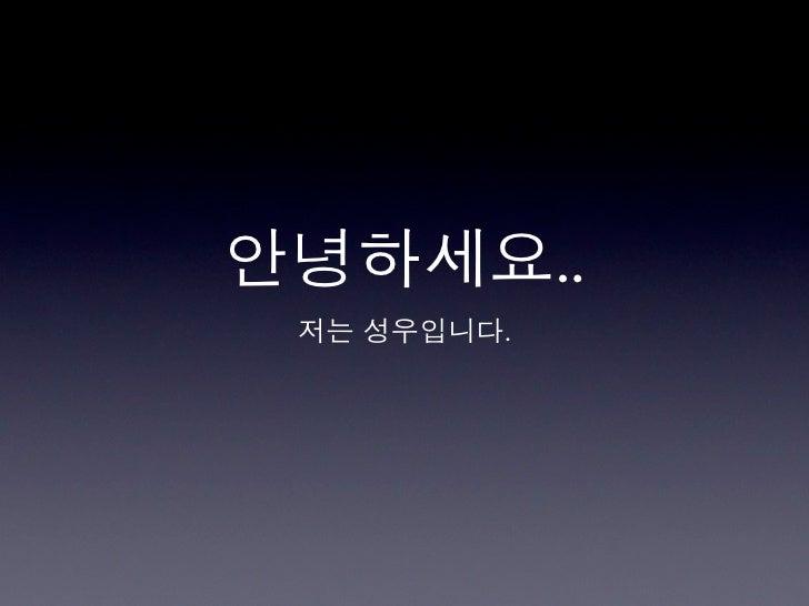 Csungwoo Key