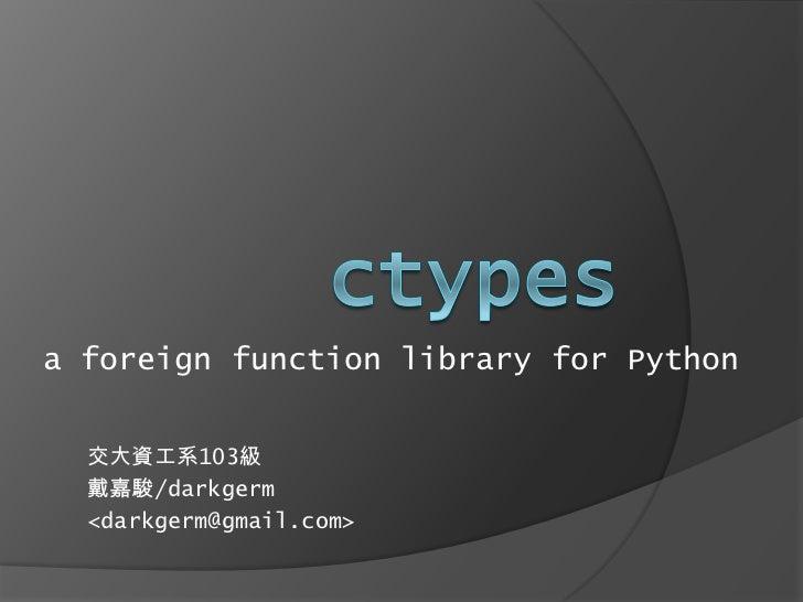a foreign function library for Python  交大資工系103級  戴嘉駿/darkgerm  <darkgerm@gmail.com>