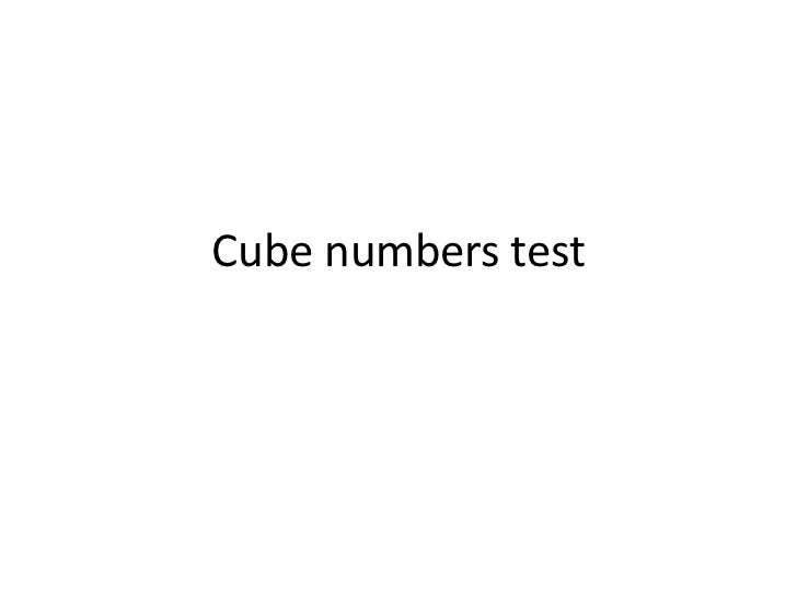 Qwizdom  - Cube numbers test