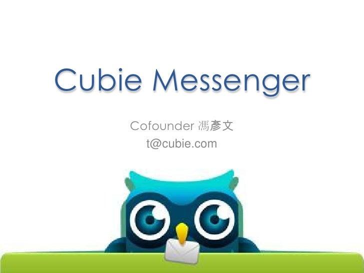 Cubie Messenger    Cofounder 馮彥文      t@cubie.com