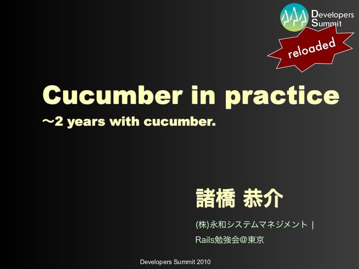 ded                                           reloaCucumber in practice∼2 years with cucumber.                            ...