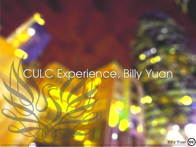 CULC Experience - Agents Conference August 2014