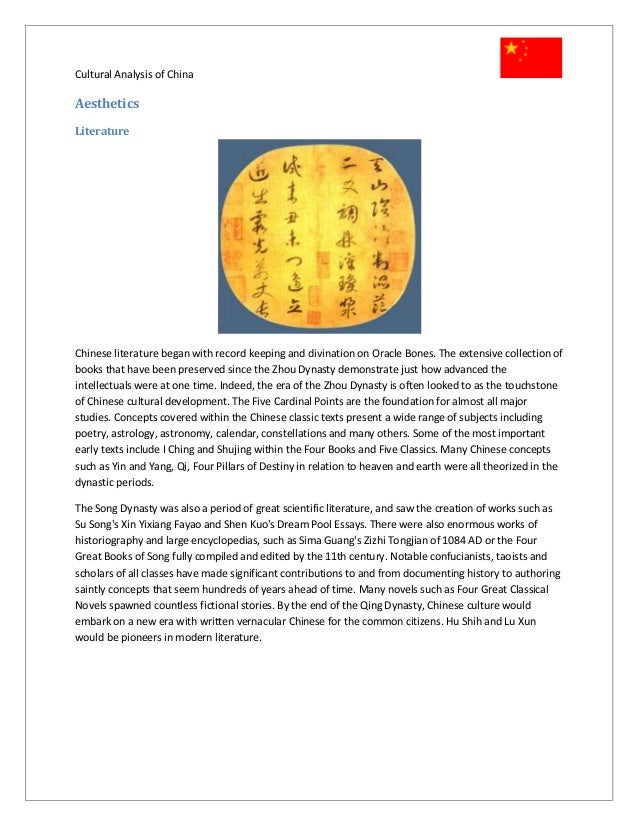 cultural differences between china united states essay And value differences between chinese and americans adapted from bridging us-china cross-cultural differences using china: united states: ethnic culture.