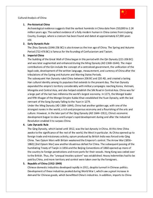 international business analysis between china and united states    international business analysis between china and united states written essay