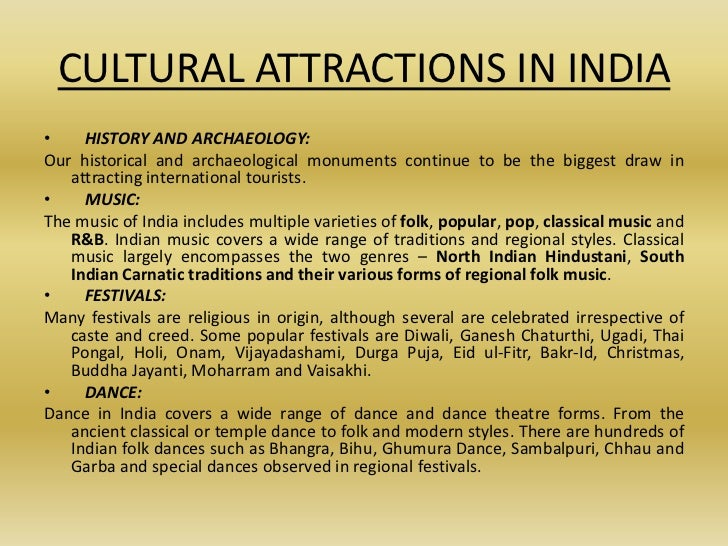 Essay of indian culture