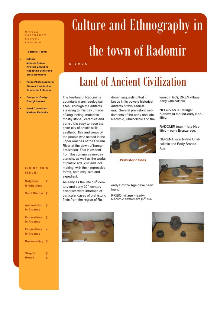 Culture and Ethnography in Radomir