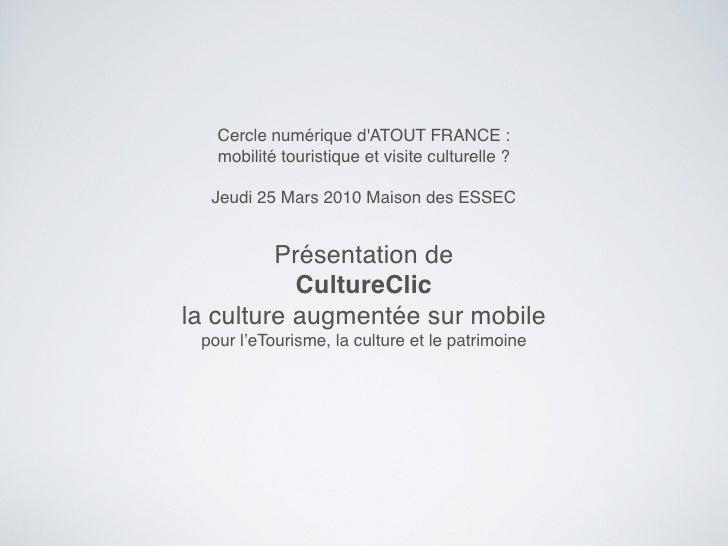 Cercle numérique d'ATOUT FRANCE :    mobilité touristique et visite culturelle ?    Jeudi 25 Mars 2010 Maison des ESSEC   ...