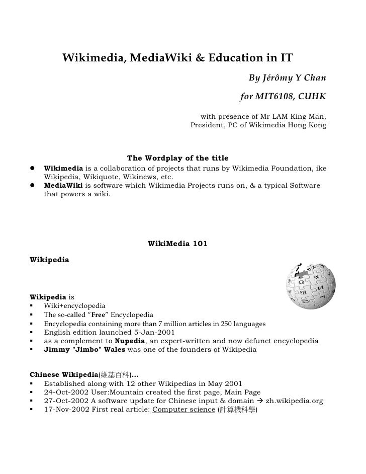 Wikimedia, MediaWiki & Education in IT: Notes