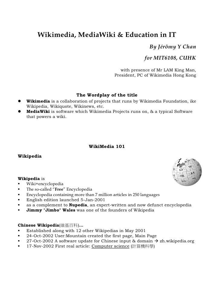 Wikimedia, MediaWiki & Education in IT: Notes