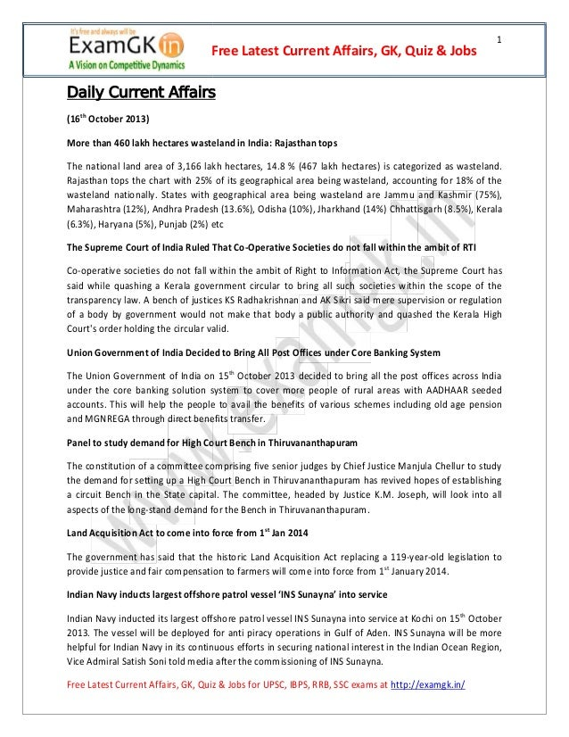 Free Latest Current Affairs, GK, Quiz & Jobs  1  Daily Current Affairs (16th October 2013) More than 460 lakh hectares was...