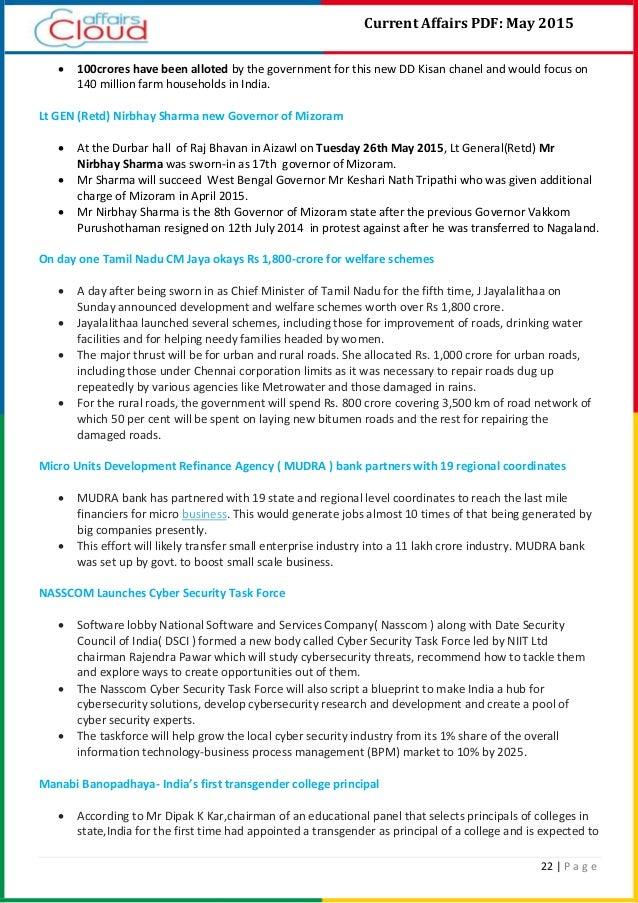 current affairs 2015 pakistan pdf free