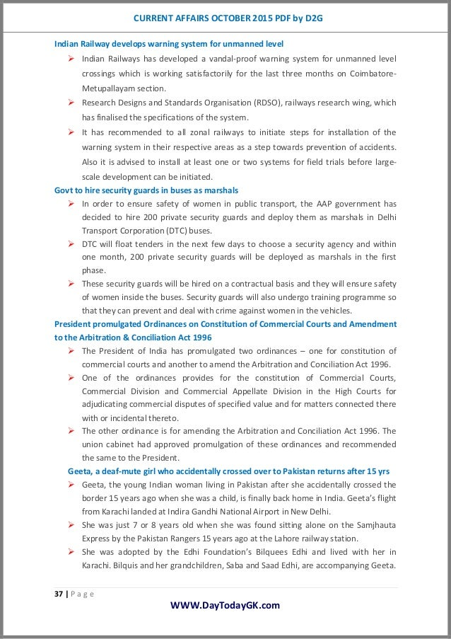 memorandum of association of reliance pdf