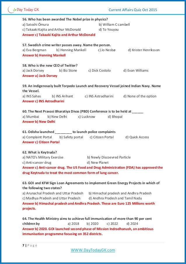 current affairs quiz pdf october 2015 by daytodaygk