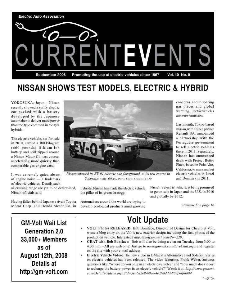 Nissan Shows New Green Technology Vehicle Models