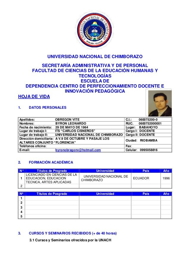 Curriculum  actual byron 2012 2013