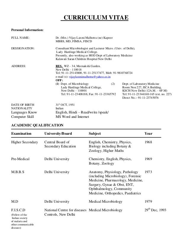 resume format for medical job