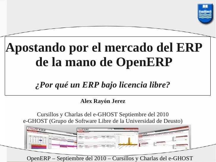 Cursillos e-ghost Septiembre 2010. Introducción a OpenERP