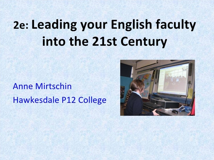 Bringing the English faculty into the 21st Century