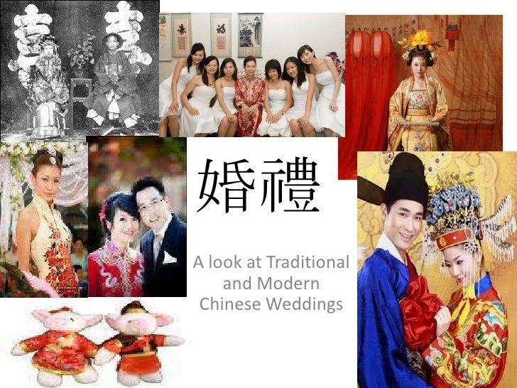婚禮<br />A look at Traditional and Modern Chinese Weddings<br />