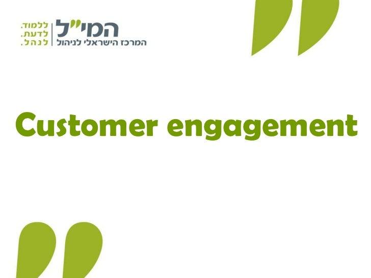 Customer engagement<br />