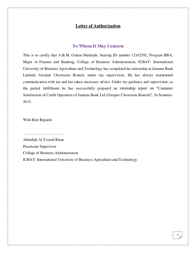 credit check release form - solarfm.tk
