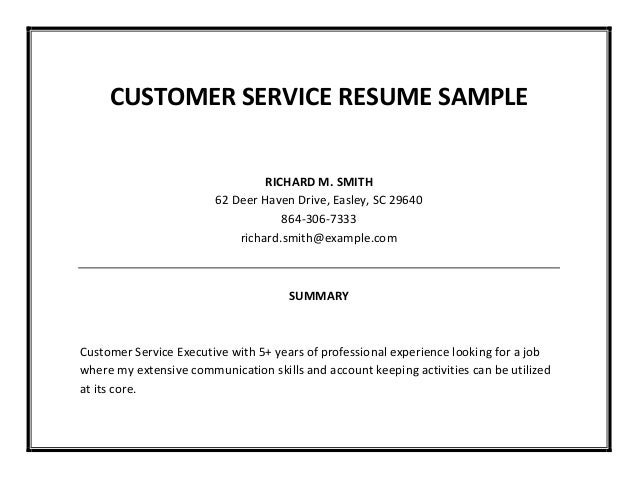 What do you write in a resume for customer service?